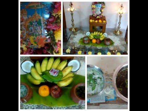 Rama Navami | rama navamifestival | Panakam Recipe in Tamil | neer morurecipe | ராம நவமி