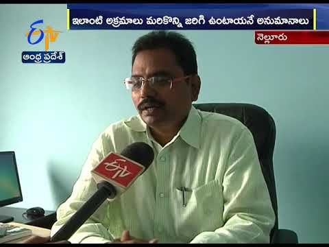 Municipal Corporation Employee Signs Illegally | on 29 Documents in Nellore