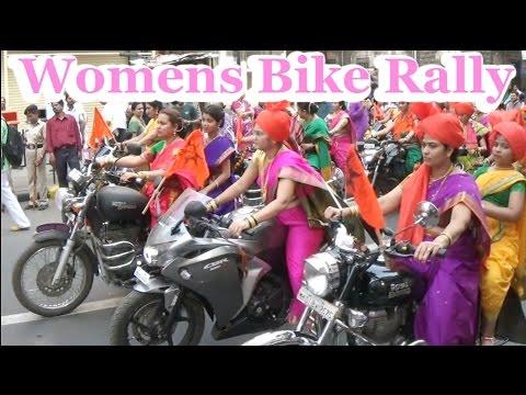 Girgaon Gudi Padwa Womens Bike Rally 2015, Gudi Padwa Shobha Yatra, Style meets Tradition