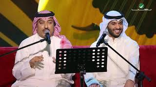 Aseel Abou Bakr & Mutref Al Mutref  | اصيل ابو بكر ومطرف المطرف … يا سمار - جلسات الرياض ٢٠١٩
