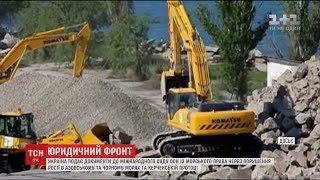 Український уряд позивається до суду ООН через порушення Росією морського права