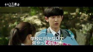 2016年3月2日(水)DVDレンタル開始! 『シュリ』のカン・ジュギ監督が描...