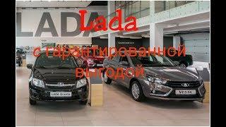 Из Бронницы,Оренбурга и Ирбита в Тольятти за новыми авто (Купи Ладу)