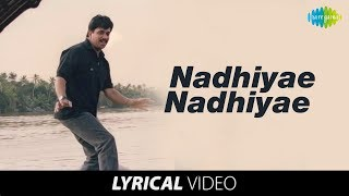 Nadhiye Nadhiye Song with Lyrics | Rhythm | Arjun, Meena, Jyothika |  A R Rahman Hits
