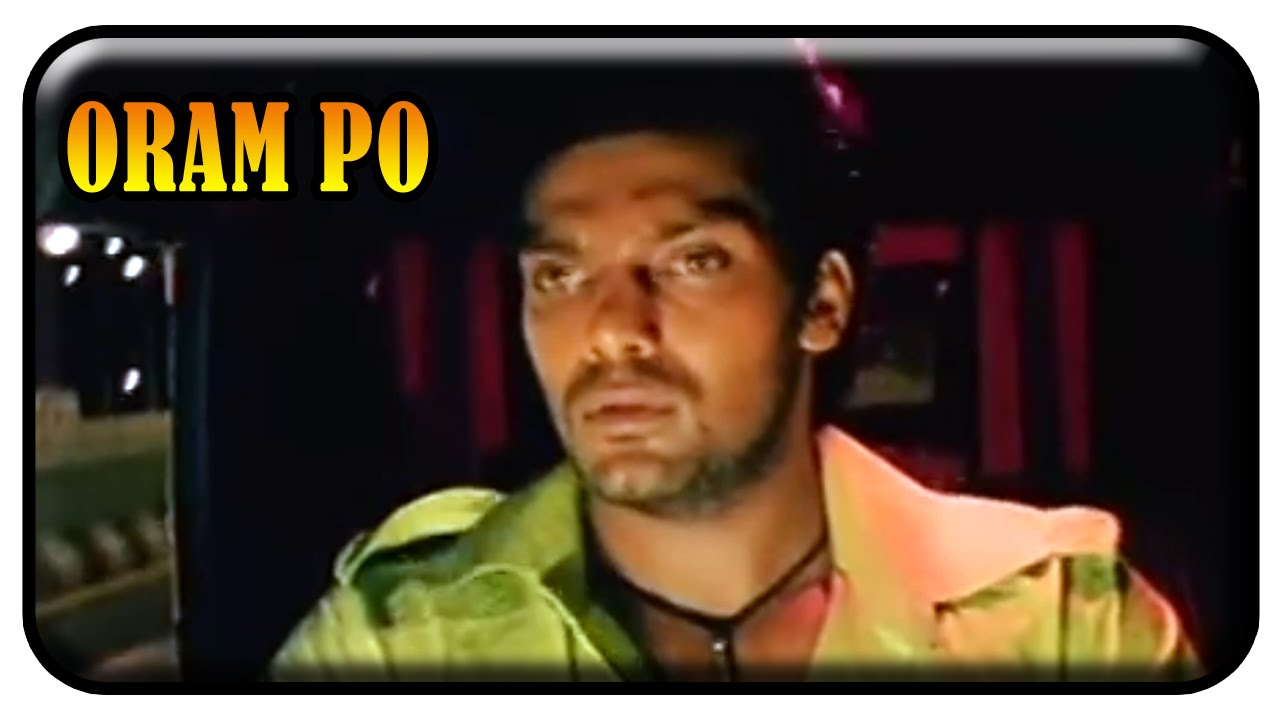 Download Oram Po Theme Song from Oram Po