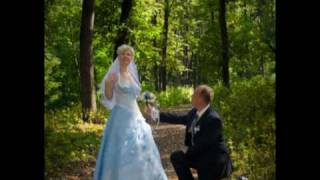 Невеста!!!