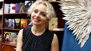 Ткачук | Одесская областная библиотеке для юношества им. В. Маяковского | 15.07.19