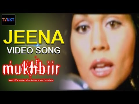 Jeena   Sonu kakkar   Mukhbiir video   Exclusive