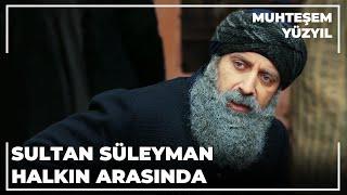 Sultan Süleyman Kıraathanede - Muhteş...