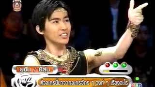 แฟนพันธุ์แท้ 2007 ตอน ละครจักรๆวงศ์ๆ 1/2