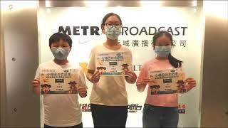 Publication Date: 2020-12-15 | Video Title: 12  紅樓夢 快語惹風波  聖公會嘉福榮真小學  高小組