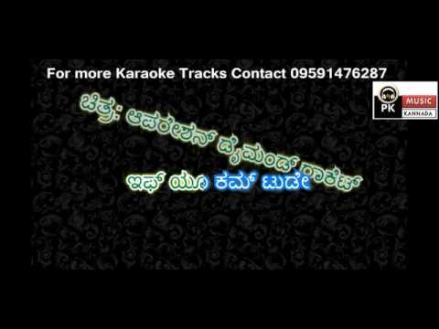 IF YOU COME TODAY | OPERATION DIAMOND ROCKET KANNADA KARAOKE WITH LYRICS BY PK MUSIC KARAOKE WORLD