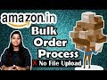 Amazon Bulk Order Processing | Simple Steps for Multiple Order Process on Amazon in Hindi