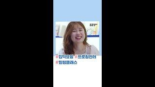 [튼튼영어] 키워드 인터뷰 - 'ELLY'튼튼쌤