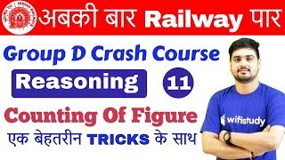 10:00 AM - Group D Crash Course | Reasoning by Hitesh Sir | Day #11 | Counting Of Figure