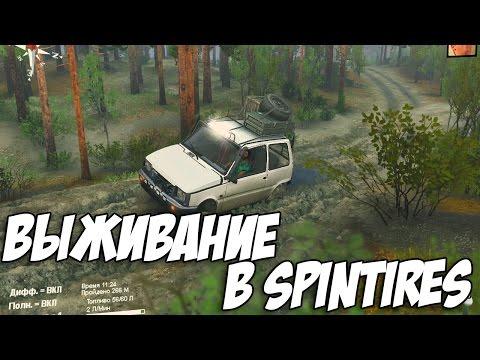 Выживание в Spintires [#4] - Оказия на бездорожье. Утопил ОКУ.