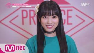 [48스페셜] 도전! 아.이.컨.택ㅣ야부키 나코(HKT48) Mnet 한일합작 글로...
