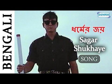 Sagar Shukhaye –