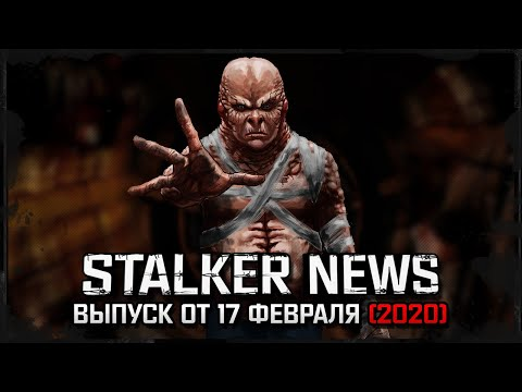 STALKER NEWS - Dead Air 1.0, NOSTALGIA, Legend Returns 1.0 (17.02.20)