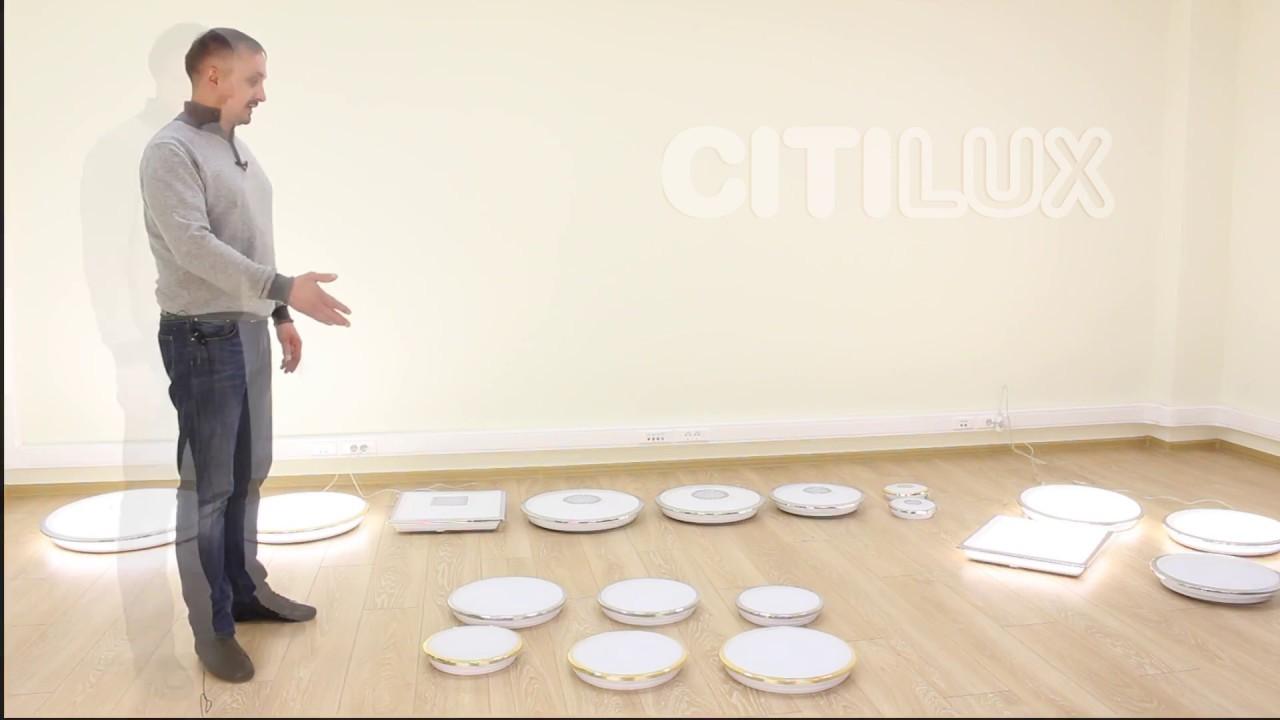Люстра потолочная светодиодная с пультом Citilux Старлайт R CL70342R Золото