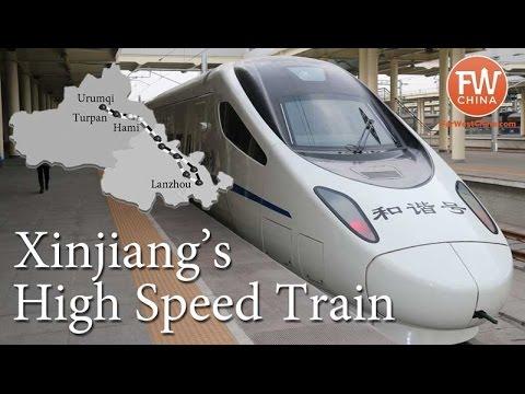 Xinjiang's New High Speed Train (Urumqi to Lanzhou)