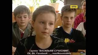 9-ти летнего мальчика в Василькове сбила машина, но ребенок выжил после ДТП. В. Сабадаш обещает...