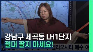 #3호선연장 #위례과천선 유일한 단점도 사라지고 있는 …
