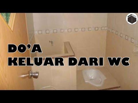 Hisnul Muslim 07  DOA KELUAR DARI WC