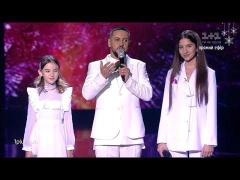MONATIK, Daneliya Tuleshova, Nino Basilaya 'Mudrye derevya' – final – Voice.Kids – season 4