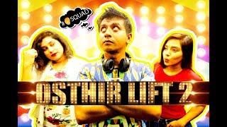 Osthir Lift -2 by Mango Squad || Shamim Hasan Sarkar