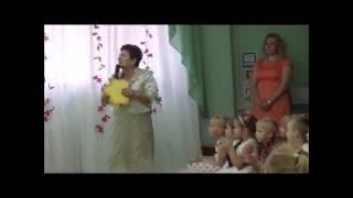 Обложка Песня 27 сентября Слова и музыка Л Горцуевой