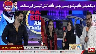 Game Show Aisay Chalay Ga with Danish Taimoor | 6th October 2019 | Danish Taimoor Game Show