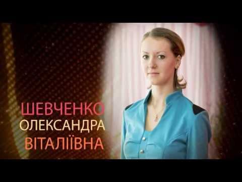 Савина Наталья Витальевна 2 mpg