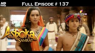 Download Video Chakravartin Ashoka Samrat - 10th August 2015 - चक्रवतीन अशोक सम्राट - Full Episode (HD) MP3 3GP MP4
