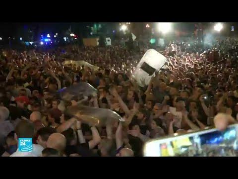 صدامات بين متظاهرين والشرطة في العاصمة الجورجية تبيليسي..والسبب؟  - 15:54-2019 / 6 / 21