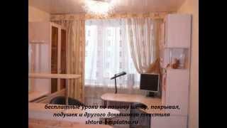 Легкие прозрачные шторы из органзы (как сделать комнату светлее)