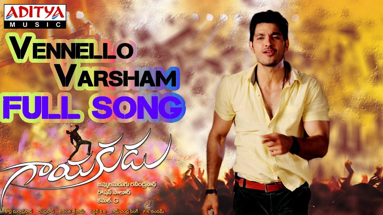 Gayakudu Telugu Movie Vennello Varsham Full Song || Ali Raza, Shreya Sharma