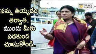 Chiranjeevi Wife Surekha Visit to Tirumala || Ram Charan