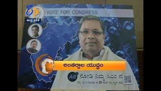 Andhra Pradesh | 23rd April 2018 | ETV 360 8 PM News Headlines