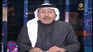 ادريس الدريس: السعودي تغير، وأصبح سورنا عاليا وكل من حاول ارتقاءه سقط