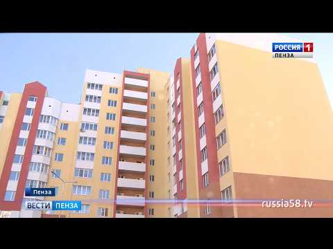 Жители нового дома на Антонова в Пензе остались без газа, тепла и горячей воды