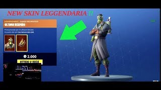 FORTNITE THE NEW SKIN LEGENDIS FROM SHOPPARE! (SKY HUNTER)
