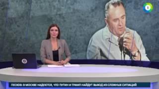 110 лет назад родился Сергей Королев   МИР24