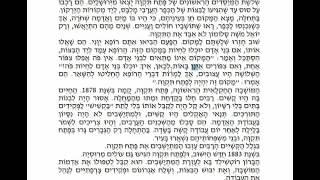 Etude de texte numéro 9 : petah tikva
