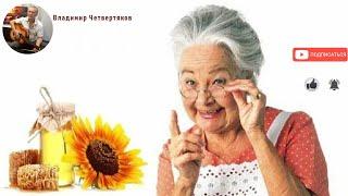 Бабушкины рецепты /песни для друзей /песни под гитару /живой звук