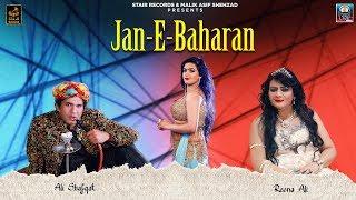 Gambar cover Jaan E Baharan   Ali Shafqat   Reena Ali   New Punjabi Song 2019   Stair Records   Full HD