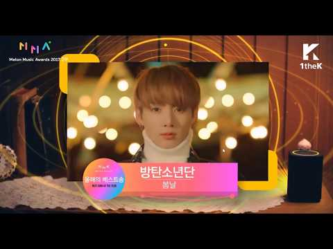 BTS MMA 2017 WIN BEST SONG OF THE YEAR
