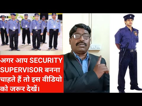 Duties and responsibilities of a Security Supervisor // Role of Security Supervisor