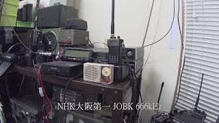 NEC model NT-61, 6-transistor super radio. It was born in 1961. Thi...