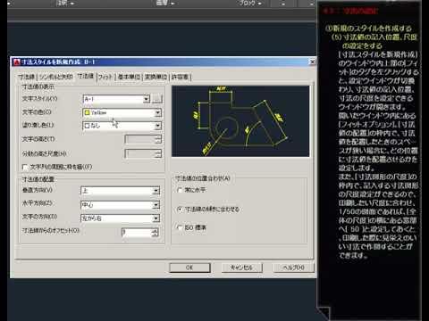 エクバ 2 操作 方法